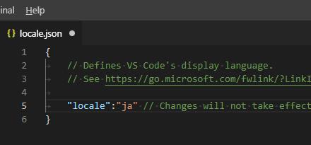 VisualStudioCode(locale-ja)
