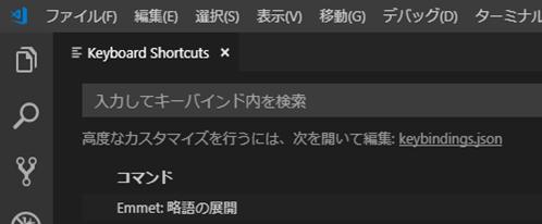 VisualStudioCodeテーマ「Dark+ (default dark)」