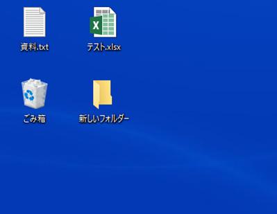 Windows(アイコンを等間隔に整列あり)