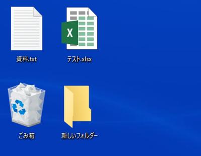 Windowsアイコン(大)