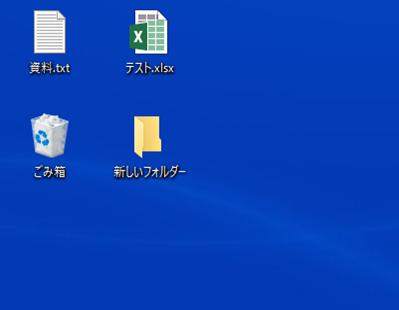 Windowsアイコン(中)