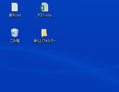Windowsアイコン(小)