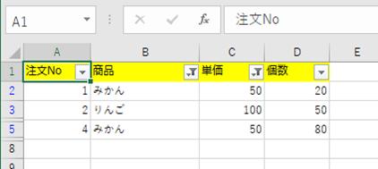 Excel(フィルター中)