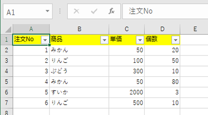 Excel(フィルタークリア)