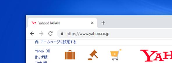 Chrome(Yahoo表示)