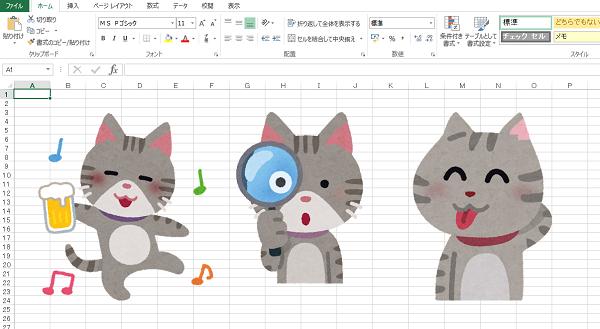 Excel(画像3枚)