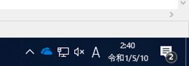 Windows(和暦表示)
