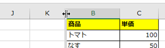 Excel(左右分割)