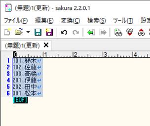サクラエディタ(ソート後サンプル)