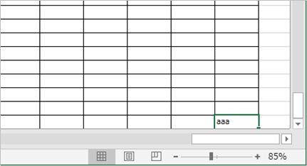 Excel([Ctrl]+[End]を押した後)