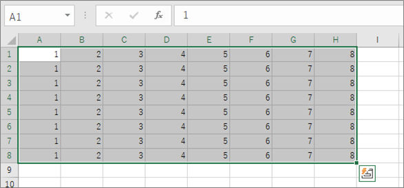 Excel(最終行まで選択)
