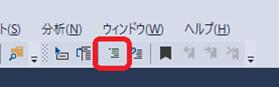 VisualStudio(コメントアウトアイコン)