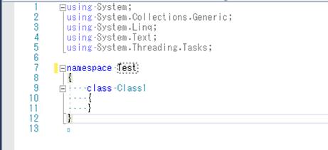 VisualStudio(行番号 表示)