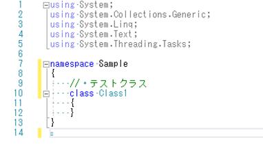 VisualStudio(スペースの表示をした状態)