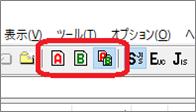 FFFTP(転送モード選択アイコン)