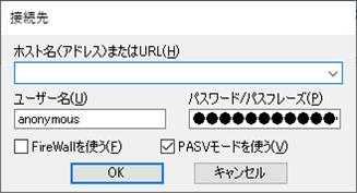FFFTP(クイック接続画面)