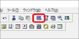 ObjectBrowser(SQLアイコン)