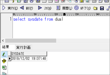 ObjectBrowser(SQL実行結果)