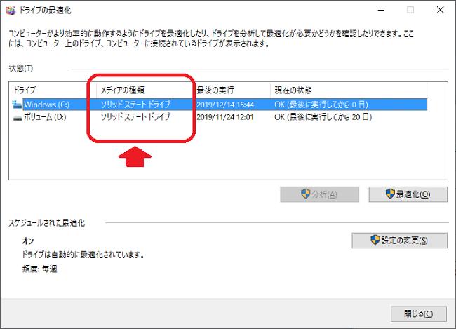 Windows(メディアの種類)
