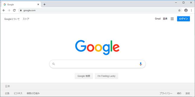 Chrome(サイト表示)