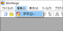 WinMerge(設定)