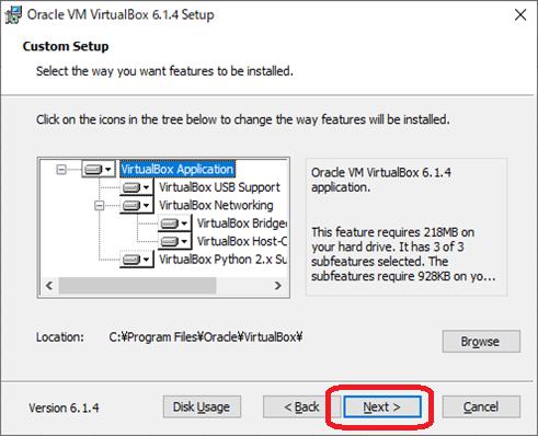 VirtualBox(インストール画面2)