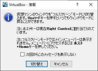 VirtualBox()