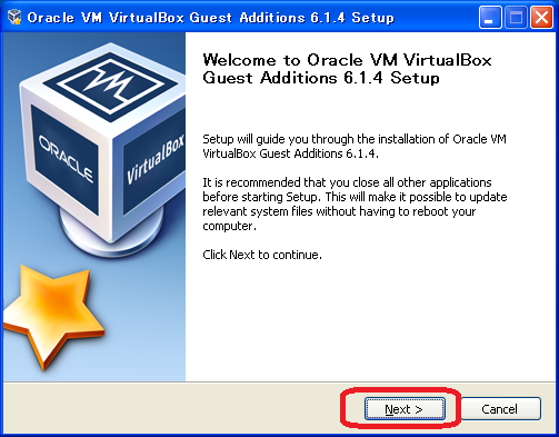 VirtualBox(Setup画面1)