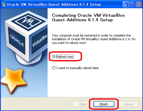VirtualBox(Reboot now)