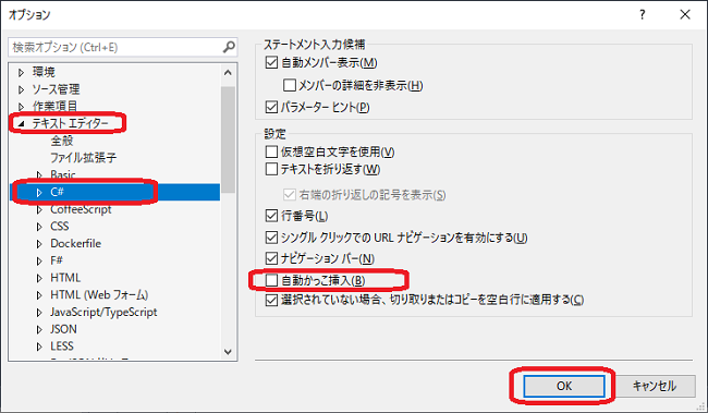 VisualStudio()