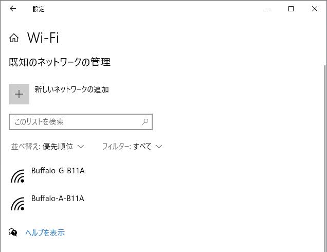 Windows(Wi-Fi削除後)