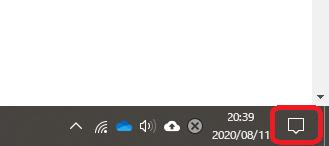 Windows(アクションセンターアイコン)