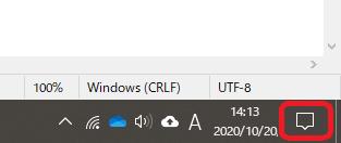 Windows(通知アイコン)