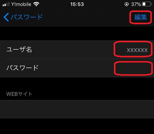 iOS()