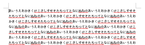 Word(段組みサンプル「1段」)