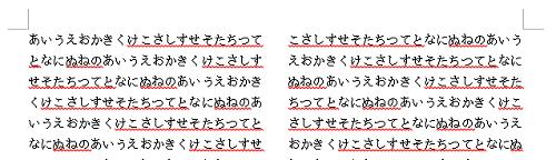 Word(段組みサンプル「2段」)