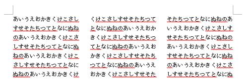 Word(段組みサンプル「3段」)