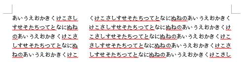 Word(段組みサンプル「1段目を狭く」)