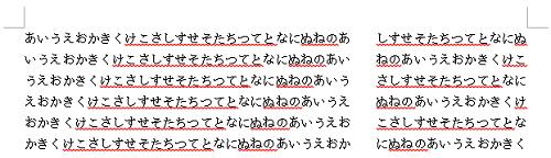 Word(段組みサンプル「2段目を狭く」)