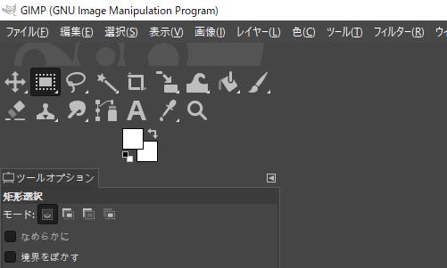 GIMP()