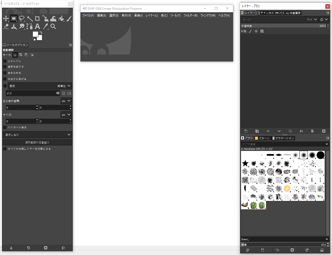 GIMP(マルチウィンドウモード)