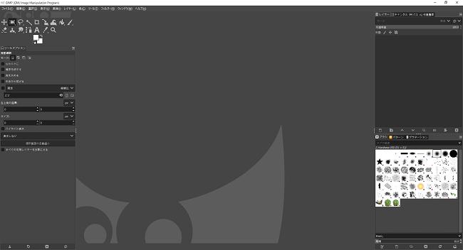 GIMP(シングルウィンドウモード)