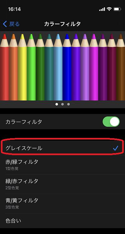 iPhone()