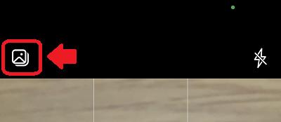 Pixカメラ「一覧アイコン」