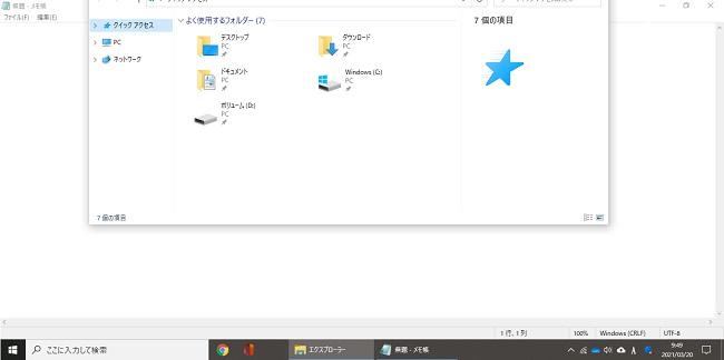 Windows(ウィンドウがはみ出た状態)