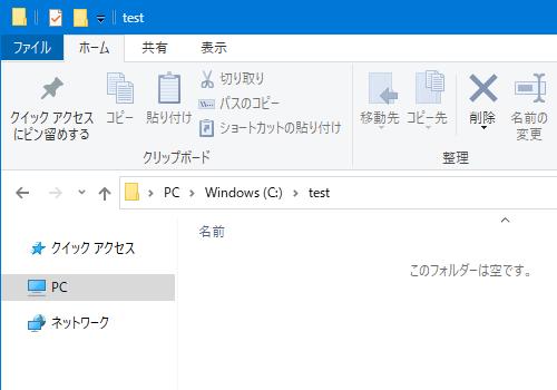 Windows()
