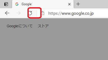 Edge(ホームボタン非表示状態)